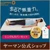 新しいベッドのマットレスに参入!オクタスプリング