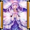 聖女の祈り