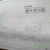樺太(海馬島)引揚げと小樽