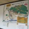 麓の吉田町