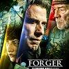 「THE FORGER 天才贋作画家 最後のミッション」 2014