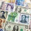 1万円札が近い将来日本から消えるかも伝説