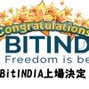 【祝!】上場投票の結果!XP BitINDIA上場決定!!
