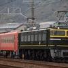 第394列車 「 タラコへ変化!キハ120-204の出場配給を狙う 」
