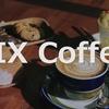 済州島(チェジュ島)隠れ家カフェ・FIX Coffee