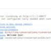 Azure Bot ServiceのBot Framework SDKのkoa対応