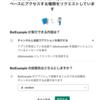 Go + AWS Lambda で Slack Bot を作る