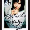 ラブチョピット〜たかめ〜 上前美佳 生誕祭&卒業公演