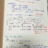 意識低い私が応用情報に合格した方法(対策・勉強法)