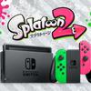 ヨドバシ.comにてNintendo Switch Splatoon2セットの在庫が復活中