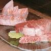 【食べログ】北新地の高評価焼肉。一笑離宮を紹介します!