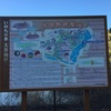 『大胡桃調整池』静岡県掛川野池群バス釣り完全攻略マップ