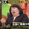 大島美幸が夫のせんずりを見て号泣