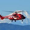 2019年11月12日(火) 天気が良かったので富士山背景でヘリコプターが撮れるかと思って立川飛行場に出掛けた話