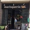 六本木でランチ marisqueria SoL(マリスケリア ソル)