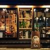 【オススメ5店】姫路(兵庫)にあるスープカレーが人気のお店