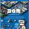 BQM ブロッククエスト・メーカー COMPLETE EDTION