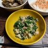 カネ吉の惣菜おまかせセット!楽天4月お買い物マラソン🏃お買い物レポ!(前半)