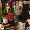 1/28〜30 山形&仙台ナイト 止めどなく、はしご酒(その1)