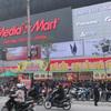 ベトナムの家電量販店