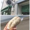 鎌倉でパンラン!!