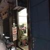10月23日 ベトナムの散髪屋で、「お任せ」で散髪してみた。