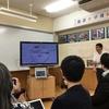 小金井市立前原小学校 英語活動 授業公開レポート No.5(2017年9月15日)