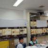 区役所でパン教室