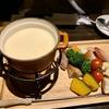 Cheese Table(チーズテーブル) 池袋店