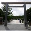 【旅行】伊勢神宮に行ってきたのでおすすめスポット3つ選んでみた