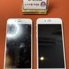 iPhoneXの画面割れ修理も承ります!☏