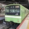 昨日JRおおさか東線の試運転を見てきました!