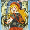 【黒魔女さん】桃花ちゃんの名シーンを振り返る【お誕生日おめでとう】