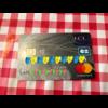 銀行のカードが、やっとやっとやっと・・・届いた・・・!!!!