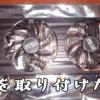 GeForce GTX 1060 3GBを取り付ける