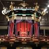令和の高御座と御帳台in東京国立博物館