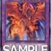 【遊戯王考察】流星竜メテオ・ブラック・ドラゴンが真紅眼デッキの新しい可能性を生み出したんだけど、レベル6ドラゴンと言う事はまさか・・・。
