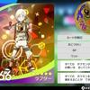 【剣盾】PT完成記念記事
