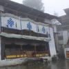インドの秘境、タワンの寺院へ!雨季でなく乾季に行くべし!