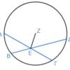 第3巻命題4 中心を通らない二つの弦