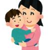 離婚の記憶と子供に与える影響は?