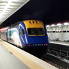シドニー・ブリスベン間列車の旅・6か月間乗り放題