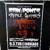 RAW POWER!!