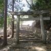 吉田郡山城めぐり 毛利隆元墓所