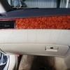 自動車内装修理#208 トヨタ/クラウン ダッシュボード ヒビ割れ