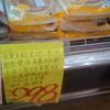 神戸遊酪舎のチーズケーキ