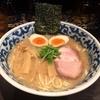 【今週のラーメン2312】 九段 斑鳩 市ヶ谷本店 (東京・市ヶ谷) 味玉らー麺