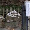 月読神社の月延石。
