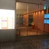 TIAT Lounge 羽田空港第3ターミナル(旧:国際線ターミナル)訪問記