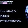 基礎のない矢野顕子の天才性、そして坂本龍一のA.I.的な秀才性